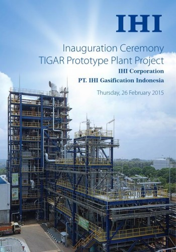 Inauguration Ceremony TIGAR Prototype Plant Project IHI Corporation